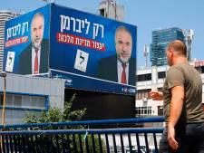 Ouverture des bureaux de vote pour les législatives en Israël