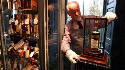 """""""Heilige graal"""": fles whisky verkocht voor zo maar even 955.000 euro"""