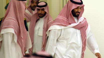 Saoedi-Arabië wil meer dan 50 miljard euro investeren in entertainmentindustrie