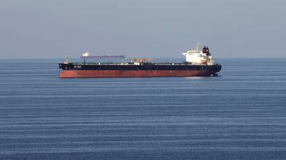 """""""Iraanse schepen probeerden Britse olietanker in de Golf te stoppen"""""""