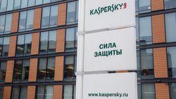 Washington verbiedt gebruik Russische software door federale agentschappen