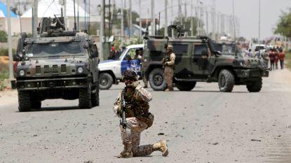 "AI: ""Burgerdoden bij 'verborgen' Amerikaanse oorlog in Somalië"""