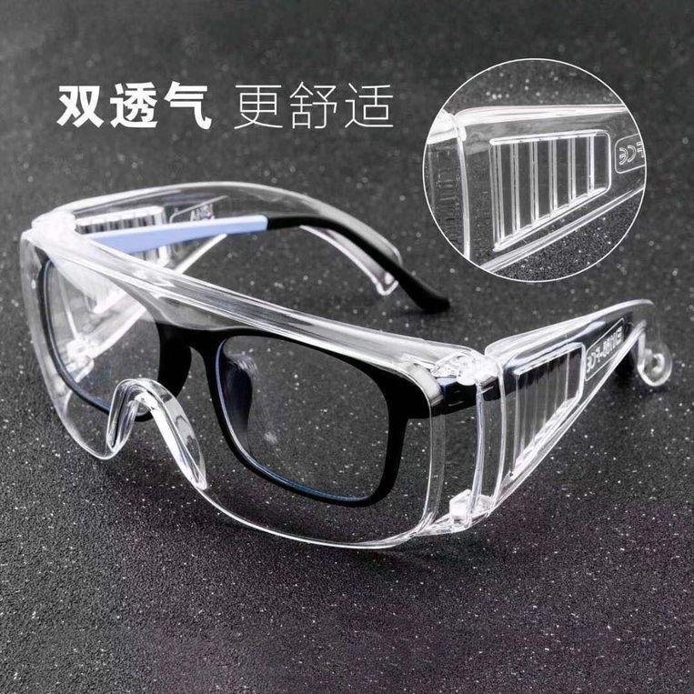 De Gentse politie kocht duizend extra brillen aan.