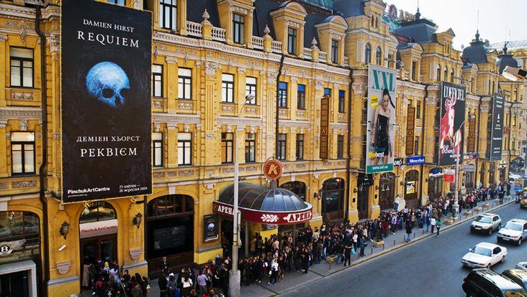 Het Pinchuk museum in Kiev. Beeld Serhii Illin
