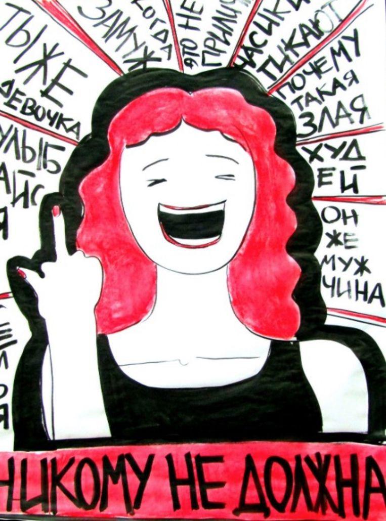 Werk van Joelia Tsvetkova: Vrouw met middelvinger. De tekst in het rode vlak: 'je bent niemand iets verschuldigd'. Eromheen staan teksten als 'glimlach', 'val af', en 'gezin'. Beeld Stedelijk Museum/Joelia Tsvetkova