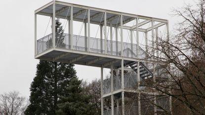 Nieuwe uitkijktoren van 21 meter hoog... waar niemand op mag
