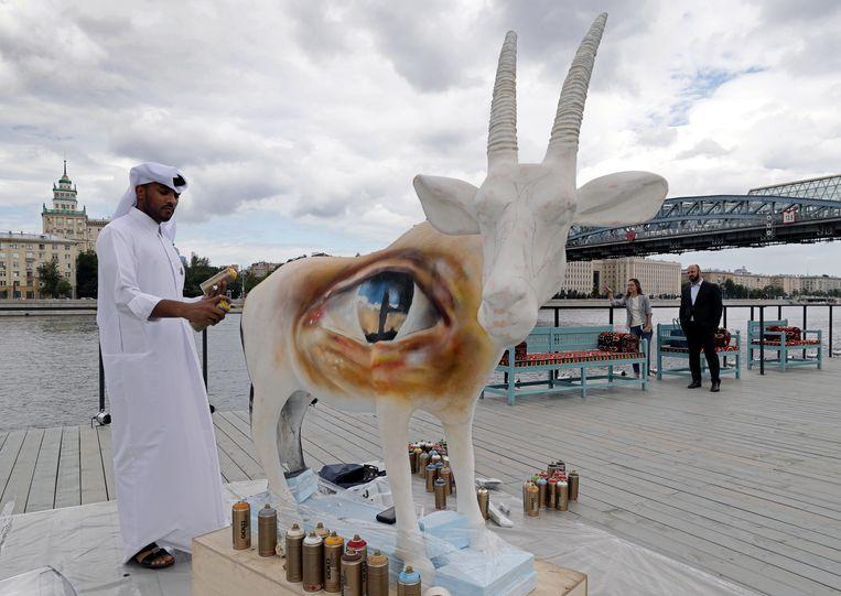 In Moskou is er een paviljoen 'Majlis Qatar' en multimediaal museum 'Qatar Elements' vandaag geopend.