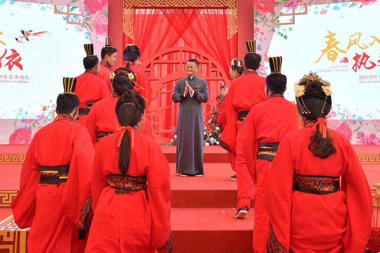 Jack Ma tijdens de ceremonie in Hangzhou, China.