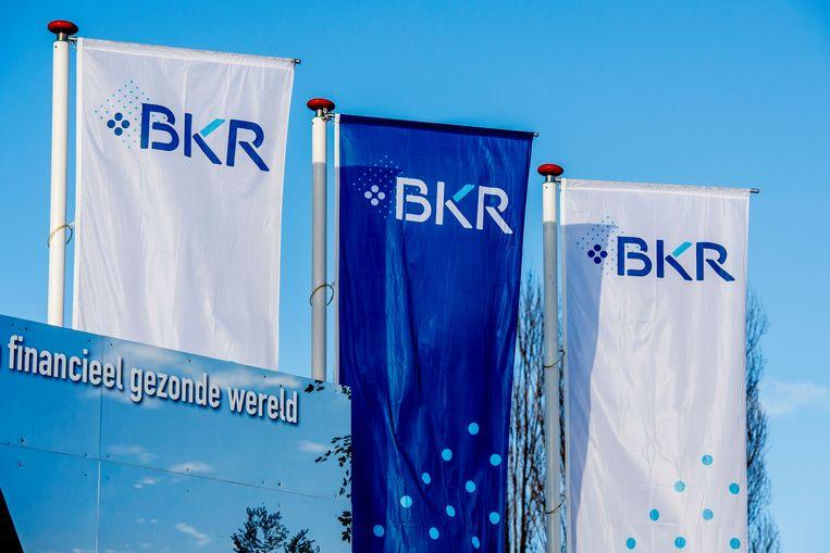 Het Bureau Krediet Registratie (BKR), gevestigd te Tiel, houdt een elektronisch dossier bij van personen met een in Nederland afgesloten krediet.  Beeld Hollandse Hoogte / Robin Utrecht
