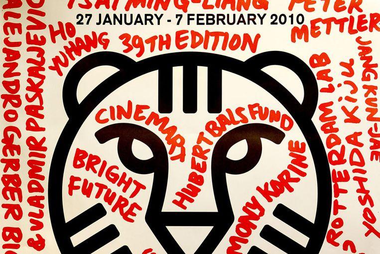 Affiche van IFFR (ANP) Beeld ANP