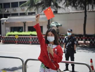Vlag gestreken bij Amerikaans consulaat in Chengdu na sluitingsbevel China