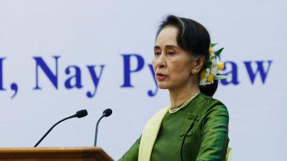 Holocaustmuseum VS stript leider Myanmar van mensenrechtenprijs
