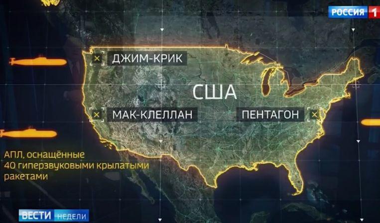 Op deze kaart worden het Pentagon (Washington D.C.), de voormalige luchtmachtbasis McClellan (Californië) en de communicatiebasis van Jim Creek (Washington) als doelwitten aangeduid