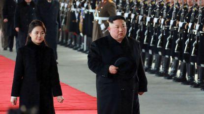 Kim Jong-un voor vierde keer op bezoek in China