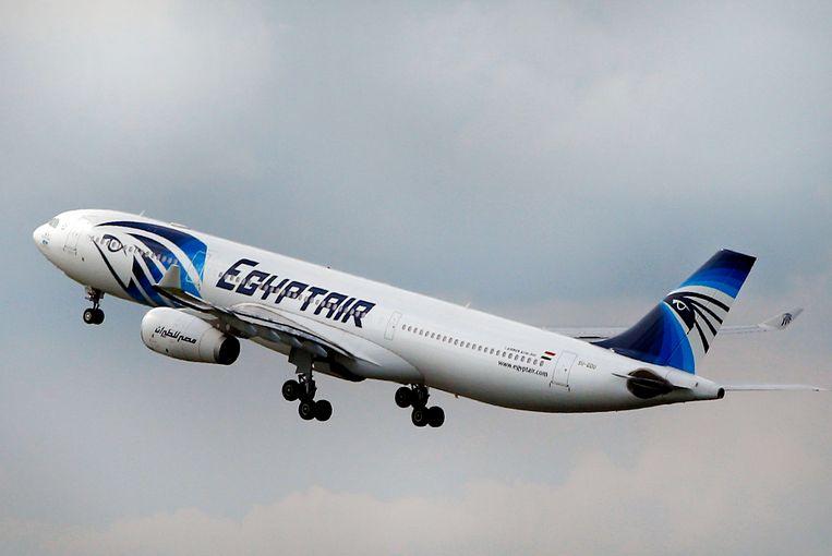Op 1 januari 2017 botsten een passagiersvliegtuig van Air France en een cargotoestel van EgyptAir bijna boven Oost-Vlaanderen.