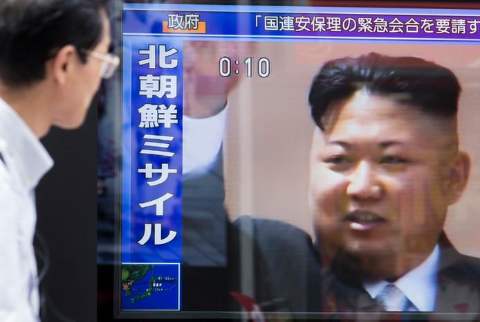 Kim Jong-un domineert het nieuws in Japan.