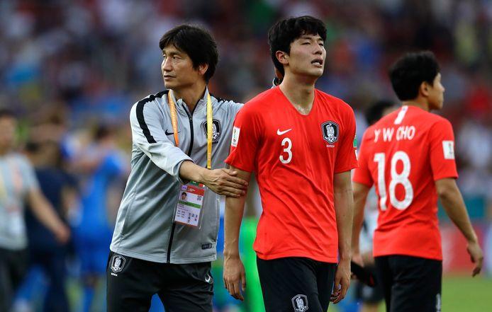 Jae-Ik Lee.