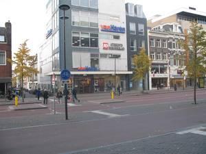 Wil jij stage lopen bij het AD Utrechts Nieuwsblad?