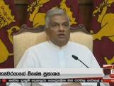 Premier Sri Lanka: 'We zullen zware acties ondernemen'