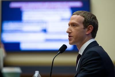 Zuckerberg tente de défendre son projet de monnaie numérique devant le Congrès