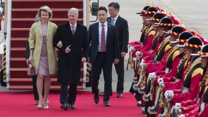 Koning en koningin in Seoel aangekomen voor vierdaags bezoek aan Zuid-Korea