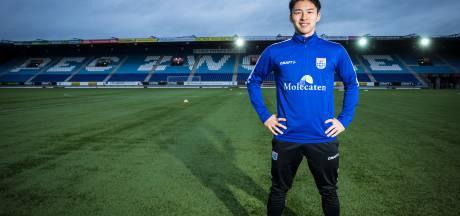 Met Nakayama in huis wordt het druk op de perstribune van PEC Zwolle
