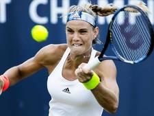 Vier Nederlanders doen mee aan kwalificatie voor US Open