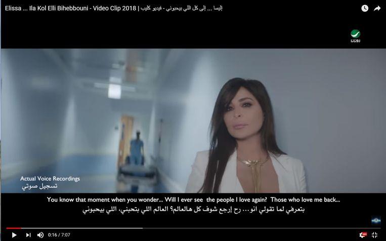 De videoclip waarmee Elissar Khoury haar fans over haar ziekte inlichtte.  Beeld