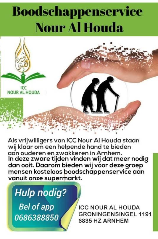 De flyer van Nour Al Houda.