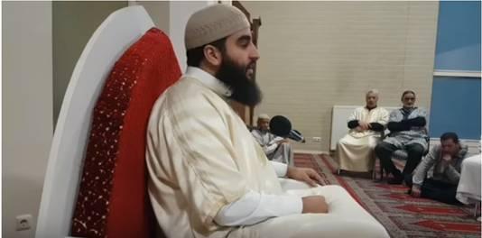Imam Youssef Abou Nafi.