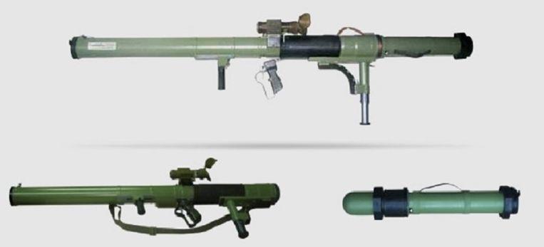 De antitankraket M79 waarover IS beschikt. Beeld wfa