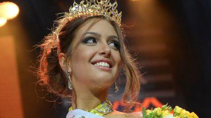 "Koning Maleisië (49) trad af ""na huwelijk met Russische schone (25) die zwanger is"""