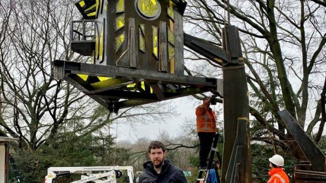 Metershoog kunstwerk 'Poort van Baarle' aan het Bels Lijntje