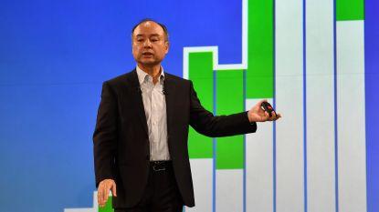 SoftBank leent werknemers geld om te investeren in eigen fonds