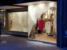 Patroonhulzen gevonden na vernieling winkelruiten in Enschede