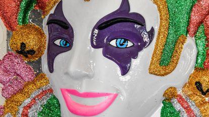 De Pierrots houden Carnavalbal