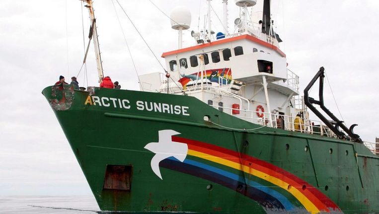 Arctic Sunrise Beeld epa