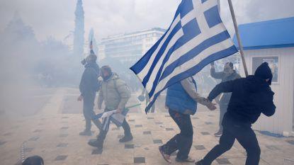 Incidenten bij betoging in Athene tegen nieuwe naam van Macedonië