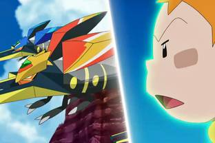 Pokémon: Zon & Maan Ultra Legendes