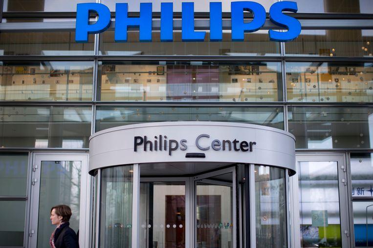 De hoofdingang van het Philips Center in Amsterdam.
