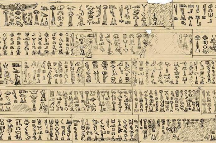 Een deel van de Luwische tekst die gevonden is en waarvoor historicus Fred Woudhuizen de vertaling heeft gevonden.