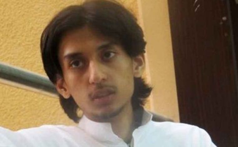 Een ongedateerde foto die op het internet wordt gebruikt, die vermoedelijk van Hamza Kashgari is. Beeld