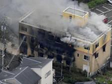 Un incendie au Japon fait 13 morts et 37 blessés