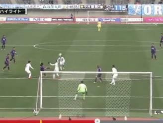 Japanse spits scoort heerlijke goal à la Henry in J-League