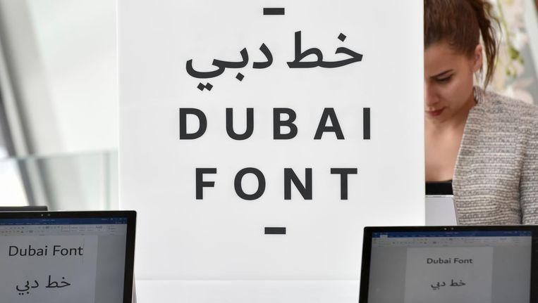 Het nieuwe lettertype Dubai Font. Beeld afp