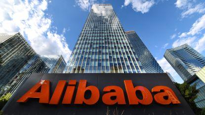Alibaba trapt grootste beursgang van 2019 af