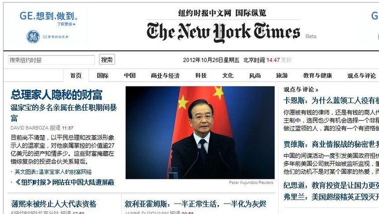 Screenshot van de homepage van de Chinese versie van de New York Times van vandaag. Beeld