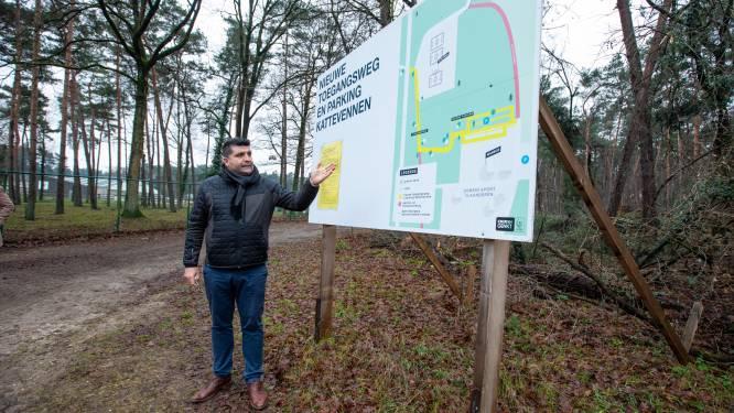 Kattevennen krijgt vernieuwde toegangspoort tot het Nationaal Park Hoge Kempen