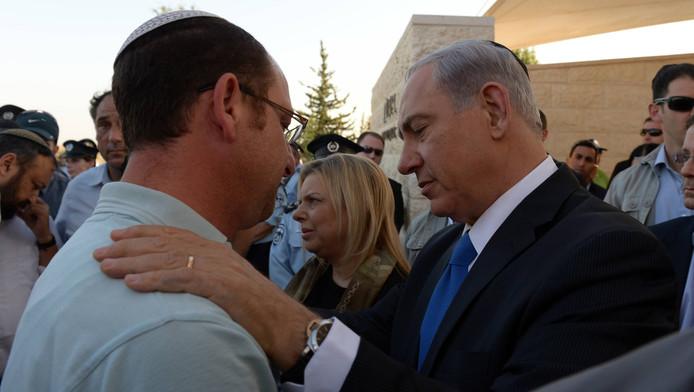 Benjamin Netanyahu aux funérailles des trois Israéliens enlevés.