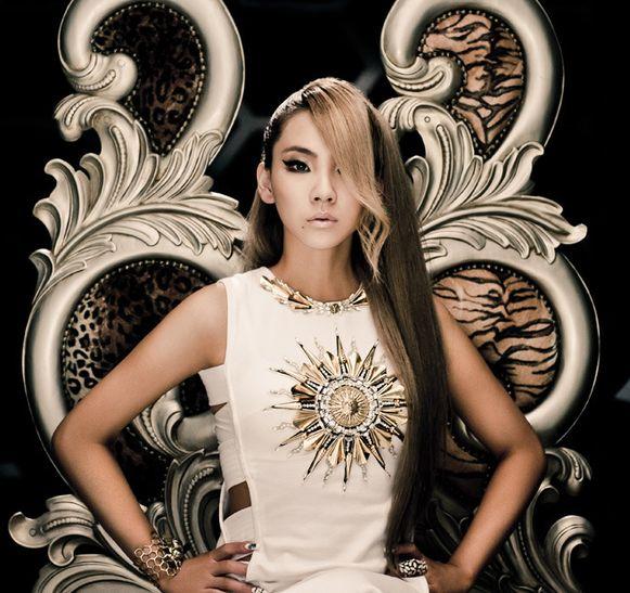 De Zuid-Koreaanse popprinses CL.